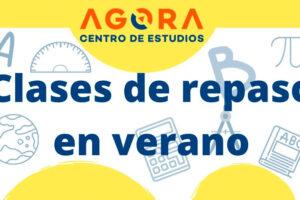Clases de repaso en verano en Zaragoza
